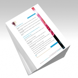 Impression Menu Restaurant 480 Pages